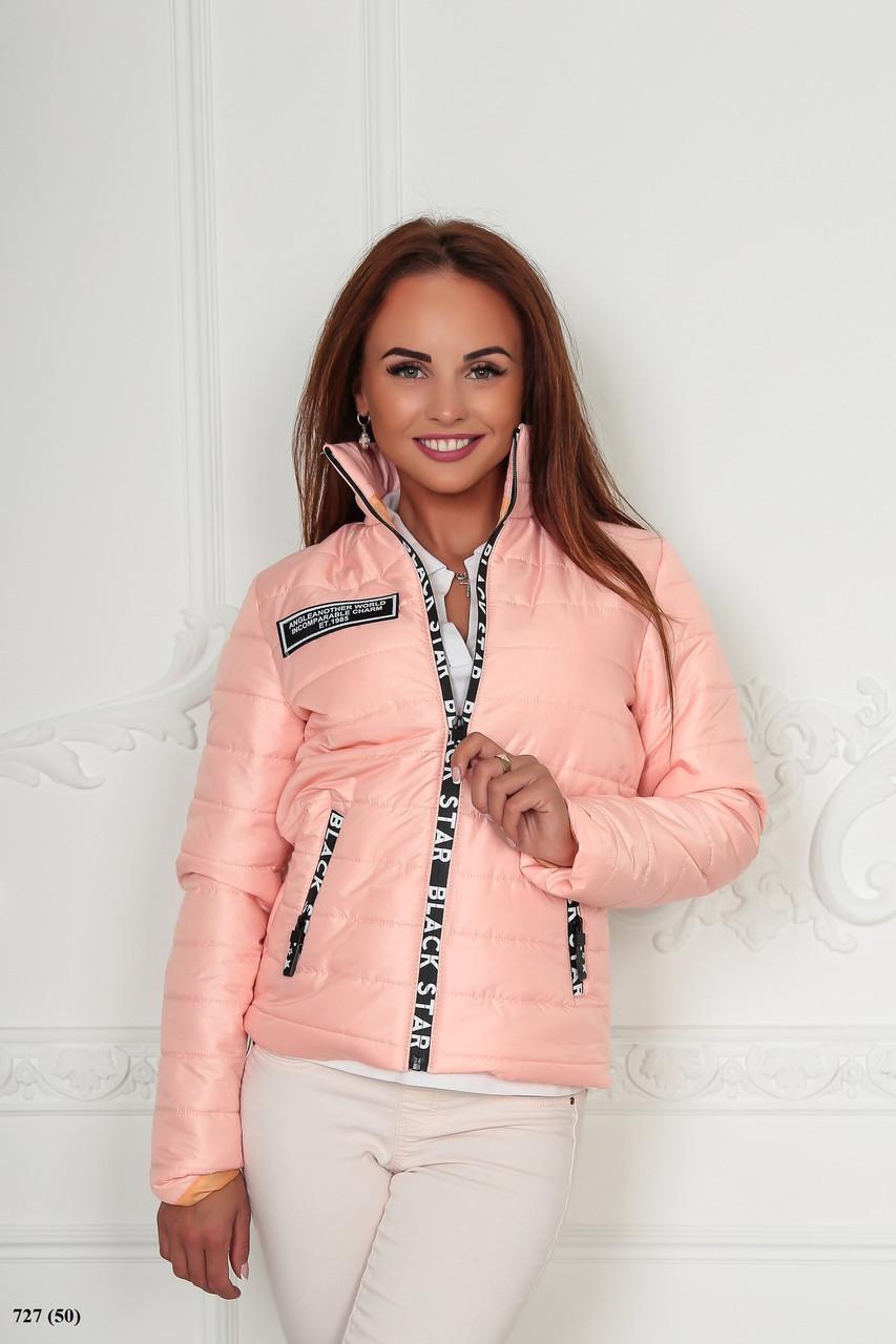 Женская куртка на синтепоне короткая 727 (50)