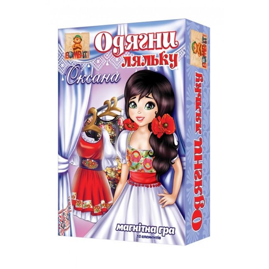 Игра Bombat Game Одень куклу: Оксана (4820172800163)