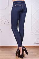 Лосины в виде джинс