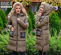 Пальто женское на холлофайбере стеганое на молнии P7812
