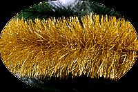 Мишура новогодняя 100 мм.Золото 3 метра