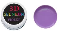 3D гель 5 мл(фиолетовый)