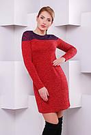"Платье ""Melissa"" PL-1393C"