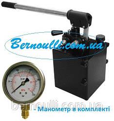 Насос ручний 12 куб.см/хід подвійний качок бак 7л (PRBD12)