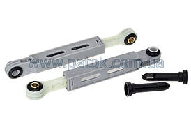 Амортизатор для стиральной машины 90N Bosch 673541 2шт. (не оригинал)