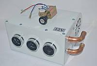 Отопитель салона ( печка ) 12V 3 сопла в металлическом корпусе