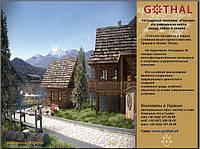 Словакия, Татры, продажа недвижимости от застройщика элитные виллы, коттеджи, дома, дуплексы, таунхаусы.