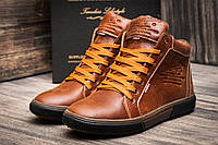 Ботинки мужские зимние Wrangler, 773993-4