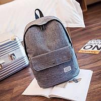Городской рюкзак Savor Gray