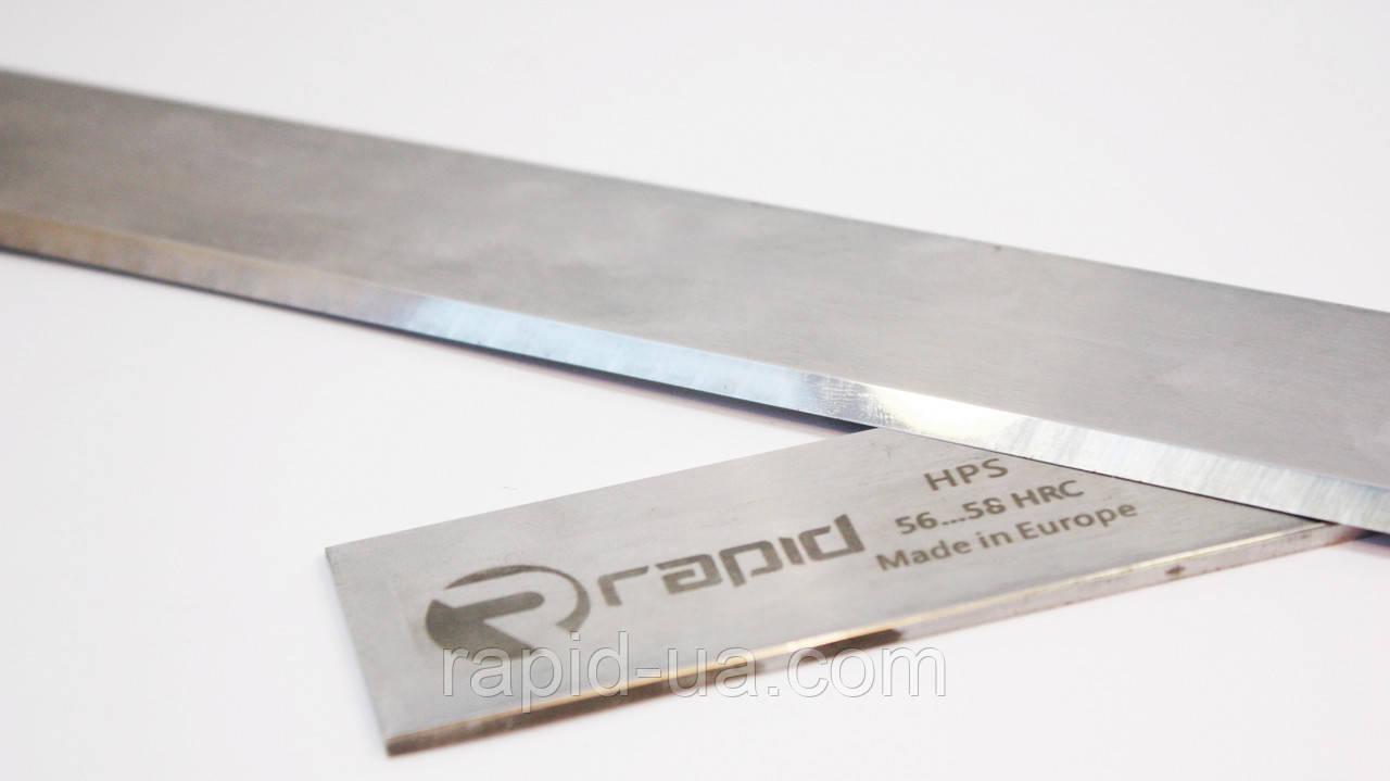 Фуговальный нож 1400*18*3 (1400х18х3) по дереву HPS