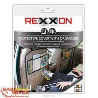 Rexxon Защитная накидка на спинку сиденья с карманами 3-8-2-2-1