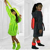 Детский халат с сапожками домашними  Длинные ушки