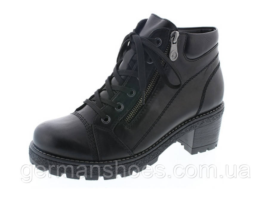 Ботинки женские Remonte D7174-01