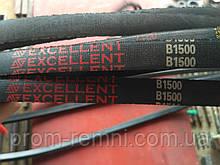 Клиновой ремень 1500мм В(Б)-1500 Excellent, 1500 mm