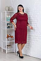 Гипюровое платье Патриция