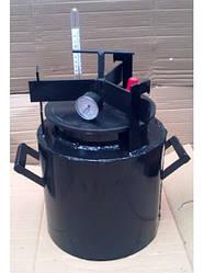 """Автоклав бытовой """"Мини"""" (взрывной клапан 6 атм, термометр, 10 пол литровых банок)"""