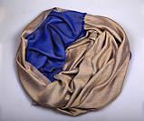 Шарф двухсторонний из шерсти/шелка синий/золотой, фото 4