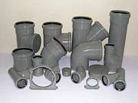 """Фитинги(фасонные элементы)для внутренней канализации """"Инсталлпласт-ХВ"""""""