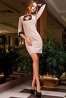 Деловое Короткое Платье с Интересным Декольте Бежевое S-XL