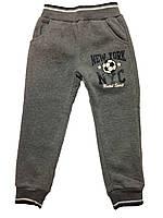 Спортивные штаны с начесом для мальчика Active Sport, Венгрия.