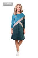 Теплое платье ангора с 44 по 50 размер 5 цветов