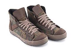 Демисезонная обувь(Кроссовки ,ботинки)