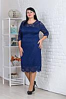 Нарядное платье Патриция