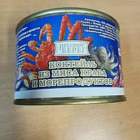 Коктейль из мяса краба и морепродуктов