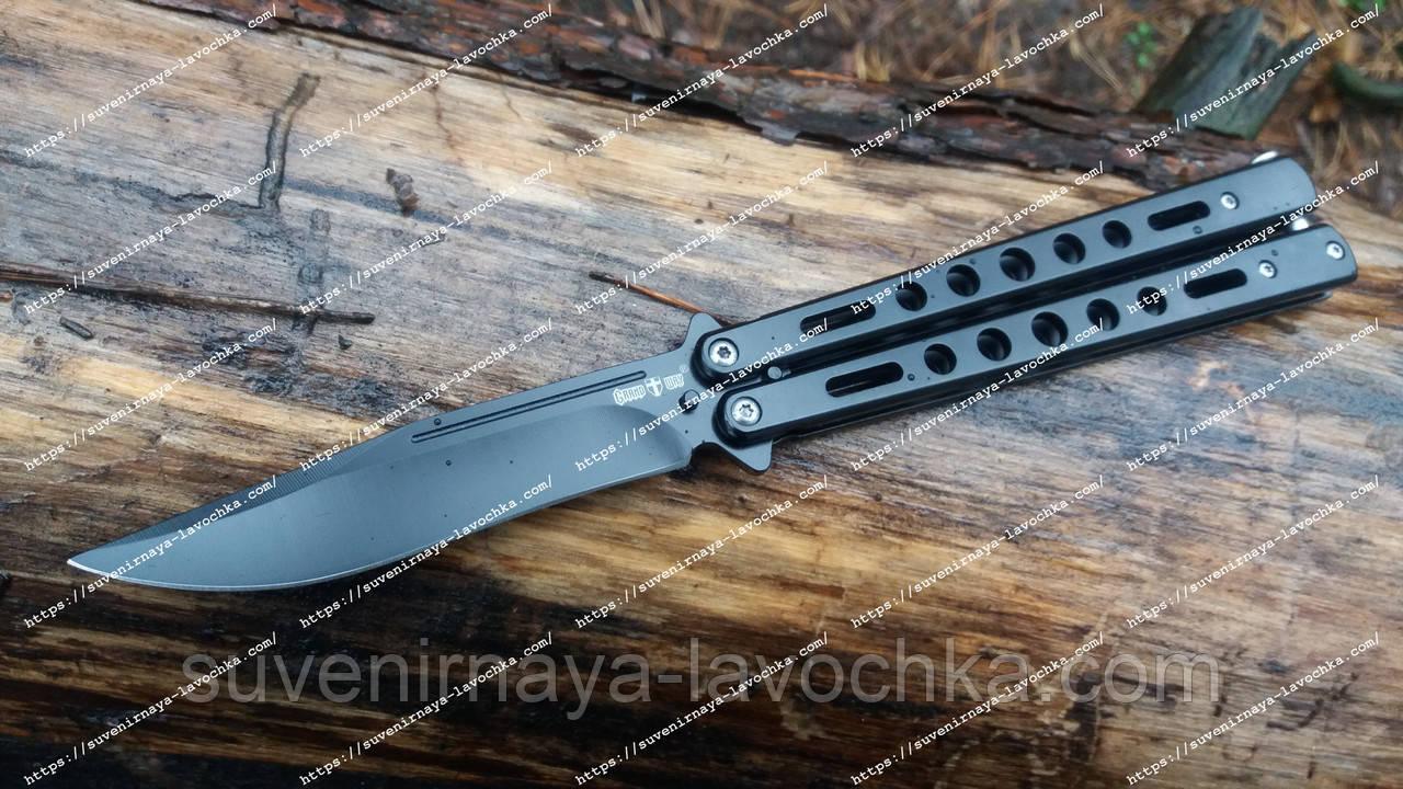 Нож бабочка (Балисонг) 10-D Dark