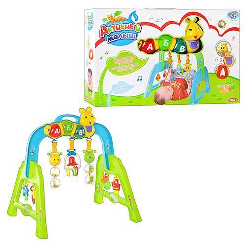 """Музыкальная развивающая игрушка """"Активный малыш"""", 7194 Play Smart"""