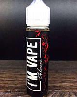 Жидкость для электронных сигарет со вкусом яблоко для вейпа  I'm Vape