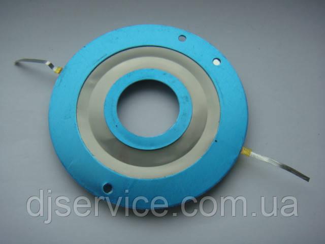 """Мембрана (алюминий) для драйверов высоких частот под пулю  JBL 2404J 2404 2045H, 2405, """"Park Audio"""" и """"Kozlov"""""""