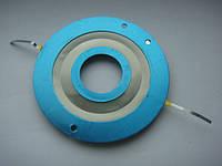 """Мембрана (алюминий) для драйверов высоких частот под пулю  JBL 2404J 2404 2045H, 2405, """"Park Audio"""" и """"Kozlov"""", фото 1"""
