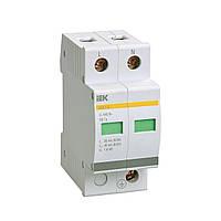 Разрядник IEK ОПС1-C белый (MOP20-3-C)
