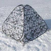 Палатка для зимней рыбалки, расцветка- белая ночь,2 на 2 метра.