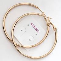 Серьги кольца 5см Xuping  медзолото с811