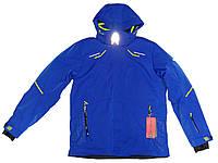 Лыжная куртка Avecs электрик