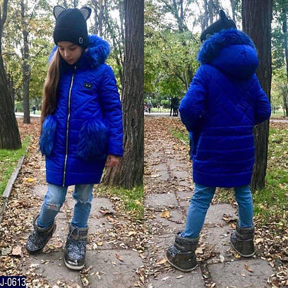 9e4bbd59243 Стильная детская зимняя куртка на девочку  продажа