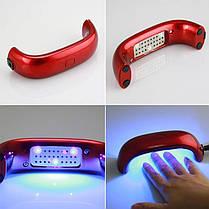 LED лампа для сушки гель-лака, 9Вт, фото 2