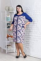 Платье цветочное Джессика