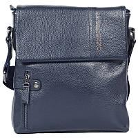 Мужская кожаная сумка мессенджер через плечо синяя Tofionno TF00619-30731