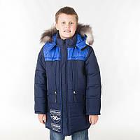 """Детская зимняя куртка для мальчика """"Стин"""", синий+электрик"""