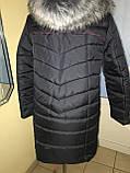 Зимняя женская куртка на холлофайбере Даша, фото 2