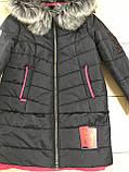 Зимняя женская куртка на холлофайбере Даша, фото 3