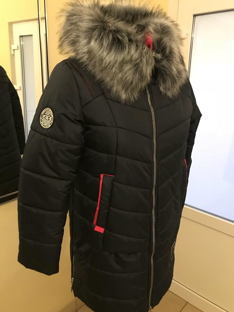 Зимняя женская куртка на холлофайбере Даша, фото 1