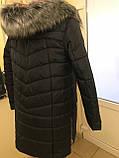 Зимняя женская куртка на холлофайбере Даша, фото 4