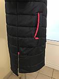 Зимняя женская куртка на холлофайбере Даша, фото 5