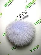 Меховой помпон Песец, Голубой, 12 см, 7296