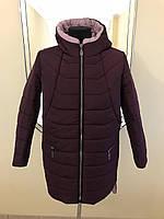 Зимняя женская куртка Клеопатра (холлофайбер), фото 1