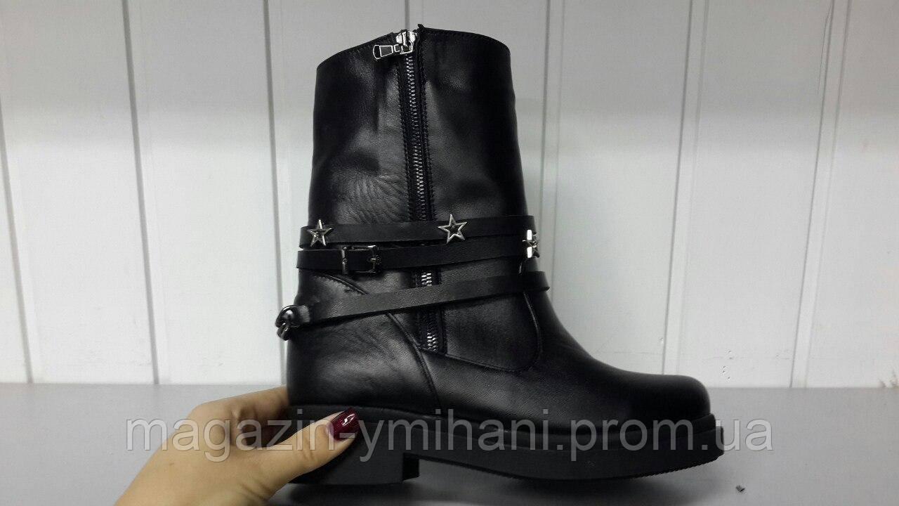 Женские кожаные зимние ботинки! Украина  продажа, цена в Харькове ... 6ddd1102b65